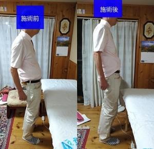 Photo_20210927193601